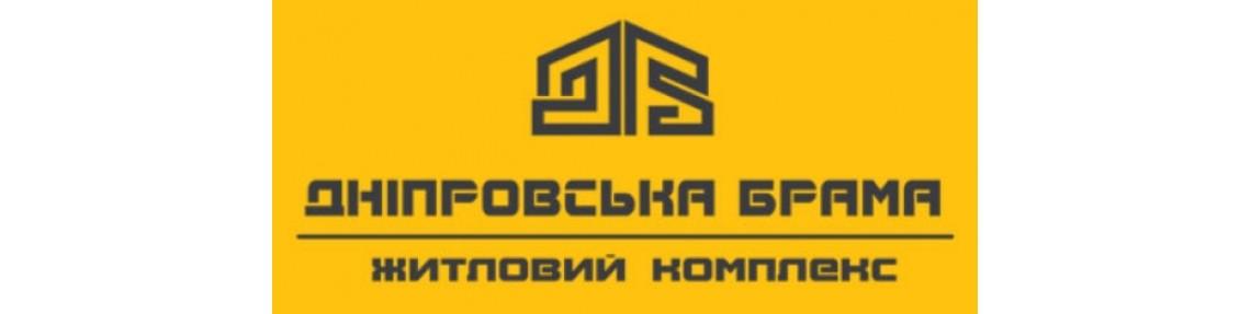 """Жилой комплекс """"Днепровская Брама"""""""
