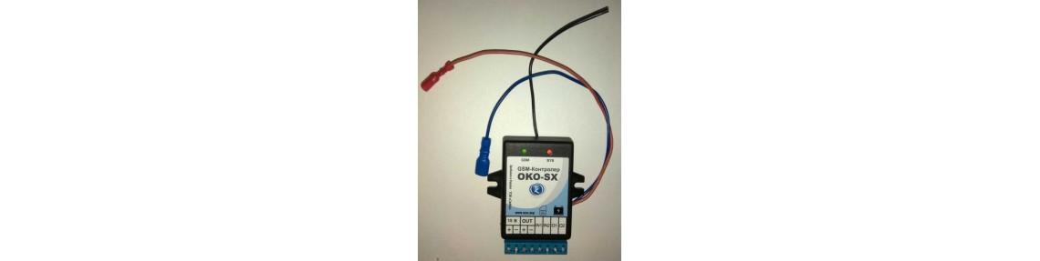 Обзор GSM-сигнализации ОКО-SX