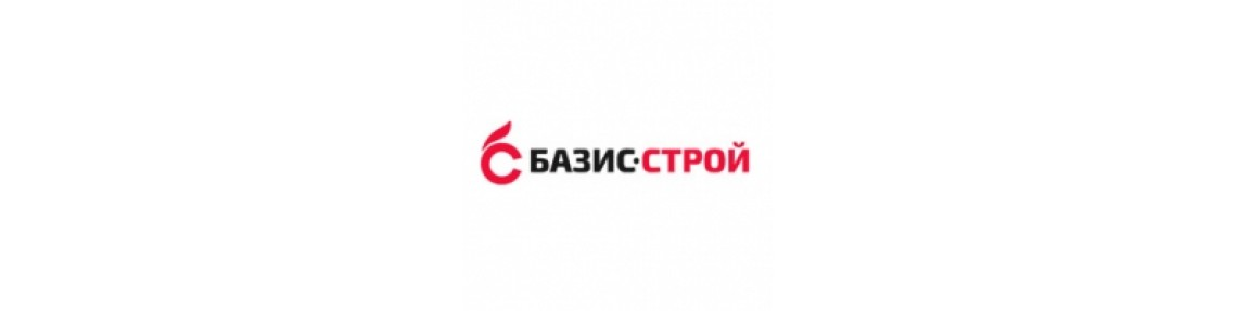 """Базис-Строй"