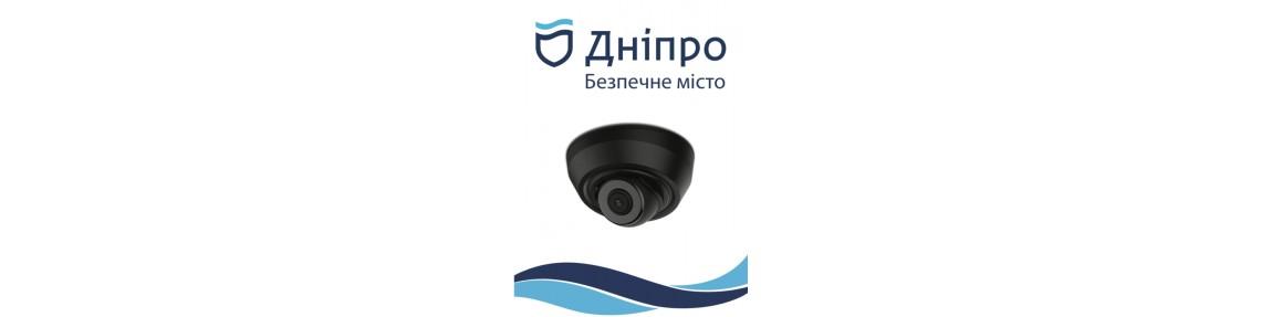 Дніпро Безпечне місто